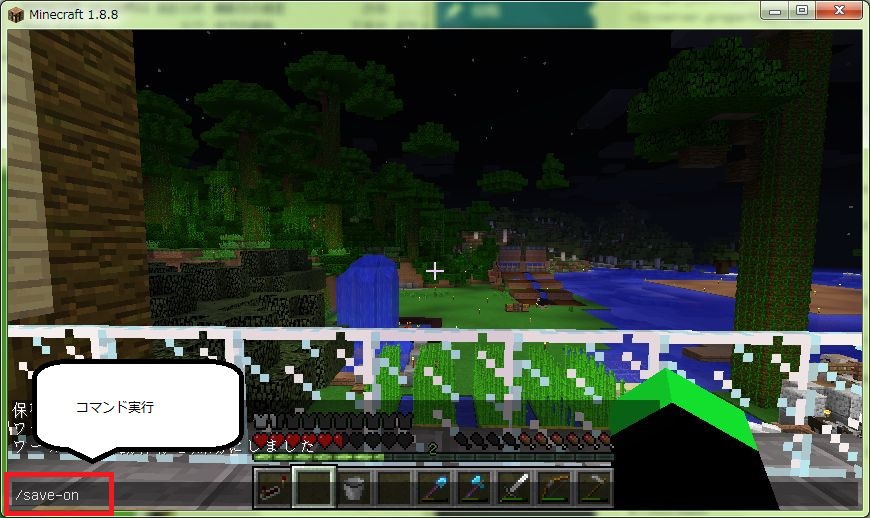 minecraft-saveon01